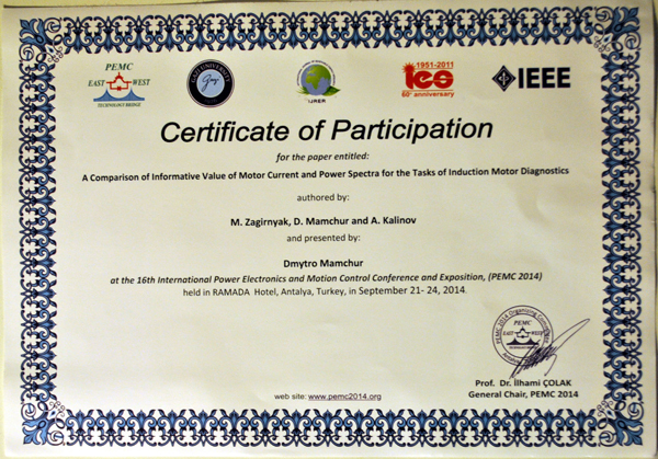certificate of participation template ppt - participation krnu in 16th international conference and
